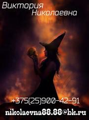 Сильнейшая магия магическая помощь результативной работы
