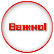 Активатор воды (щелочной , кислой)Лысенко Георгия Дмитриевича